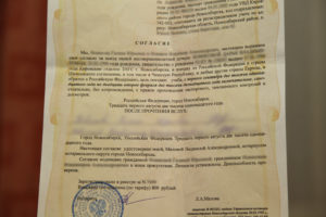 Разрешение от лизинговой компании на выезд за границу образец