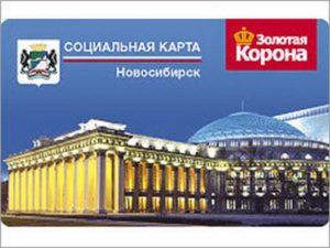 Как действует социальная транспортная карта для пенсионеров новосибирск 2020