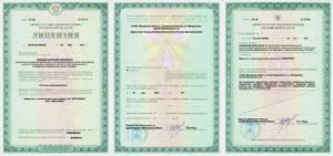 Кто выдает лицензию на медкабинет в доу