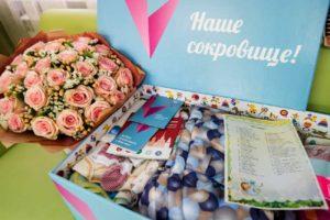 Подарок при рождении ребенка в москве от собянина
