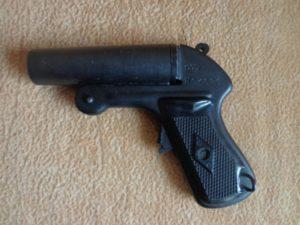 Нужно ли разрешение на сигнальный пистолет сп 81
