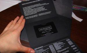 Можно ли вернуть подарочный сертификат в интимиссими