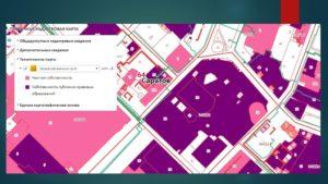 Дома розового цвета на кадастровой карте что значит