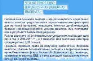 Льготы ветеранам боевых действий в дагестане на 2020 год