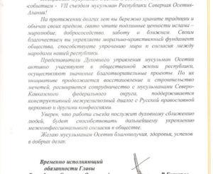 Куда написать письмо битарову