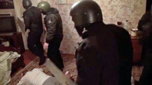 Фсб россии вакансии москва для женщин