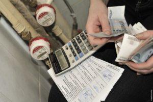 Тамбов субсидии на оплату коммунальных услуг
