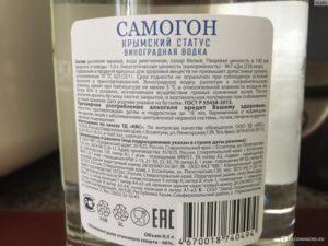 Срок хранения водки в бутылке