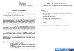 Просьба выплатить деньгами заявление вск страхование от юр лица