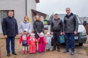 В орле получали газель многодетные семьи