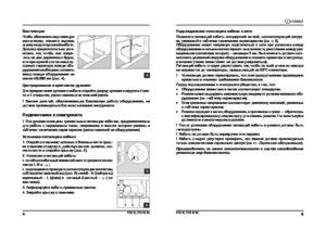 Срок службы газовой плиты индезит