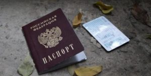 Как найти паспорт если потерял его дома