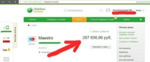 Куда вложить 5000 рублей чтобы заработать сбербанк