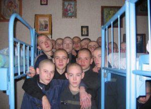 В каком возрасте не сажают в тюрьму в россиижают