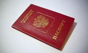 Сделать загран паспорт в королеве