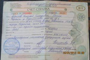 Как растаможить легковой прицеп из белоруссии