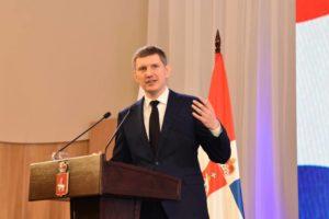 Как записаться на прием к губернатору пермского края решетникову