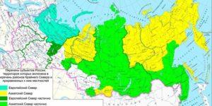 Относится ли г сургут к районам крайнего севера