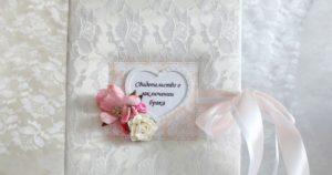 Папка для свидетельства о браке своими руками мастер класс