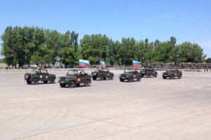 Воинская часть 20115 острогожск