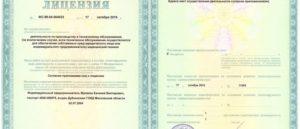 Массаж лицензия нужна или нет в 2020