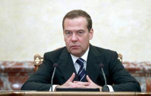 Зарплата премьер министра россии