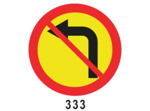 Знак стрелка зачеркнутая пдд