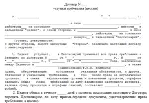 Трехсторонний договор пример