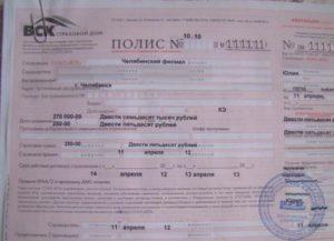 Номер мед страховки сколько цифр у иностранного гражданина