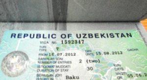 Виза в корею для граждан узб