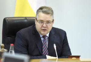 Как позвонить губернатору ставропольского края владимирову