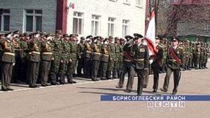 Воинская часть борисоглебск воронежская область