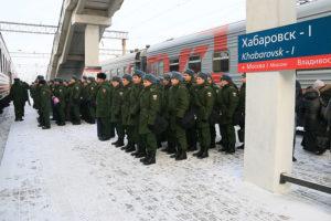 Военная железнодорожная часть в хабаровске