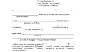 Договор с аварийным комиссаром образец