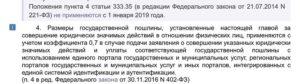 Заявление по статья 177 ук рф