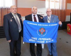 Портал чернобыльцевмосковской области