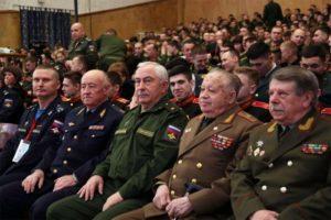 Программа по переподготовки военных пенсионеров в ярославле