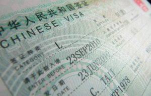 Маврикий нужна ли виза для россиян в 2020 году