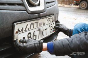 Подложные номера на машине штраф