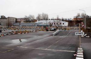Площадка в гибдд на шоссе революции как выглядит