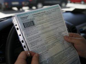 Сначала машину на учет потом страховка