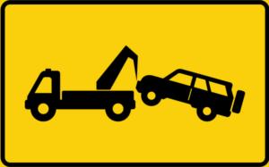 Как работает знак эвакуатор