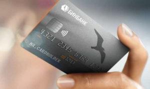 Как разблокировать карту мдм бинбанк