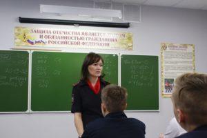 Темы лекций инспектора пдн
