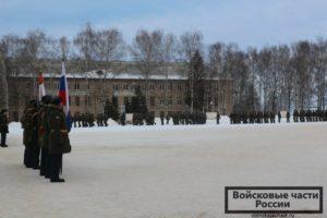 Переславль залесский в ч 74400