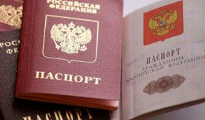 Сотрудник принят по просроченному паспорту