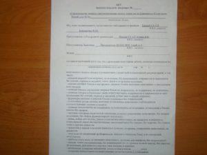 Какие документы должна дать управляющая компания при передачи квартиры