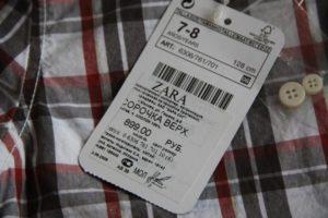 Как вернуть одежду в магазин без бирки