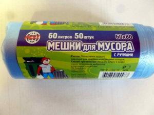 Гост на мусорные пакеты из полиэтилена