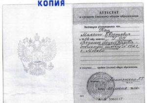 Можно ли нотариально заверять копию паспорта
